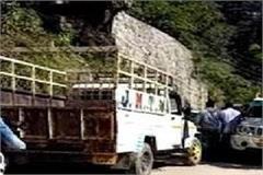 khalini chamber road route pickup car incident