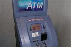 atm money mansa