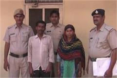 the couple sold the girl in 65 thousand got caught