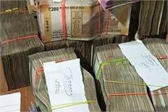 the huge success of the police cash of rs 36 lakh 20 thousand in indore