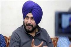 sidhu took lap against family members and orphans amritsar train accident