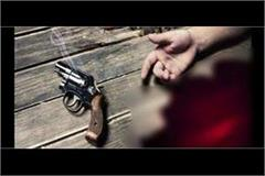 father s licensing revolver will cause suicide of the young man