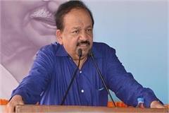 lack of women in laboratories harshavardhana