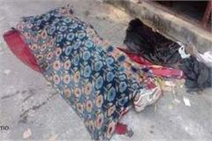 sister in law cruelly killed
