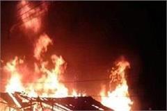 house burning in a fierce fire