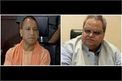 governor of j k help of cm yogi to ensure the security of kashmiri students