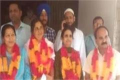 bjp capture on nalagarh municipal council