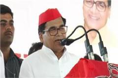 ram gopal yadav said
