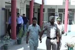 23 lakhs cheated on the name of sending foreigners one arrested