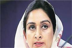 punjab government responsible amritsar accident harsimrat