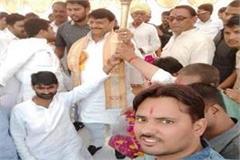 shivpal yadav said