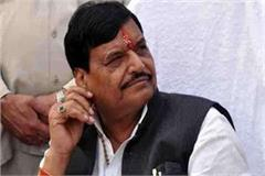 bjp will not make any kind of agreement shivpal yadav