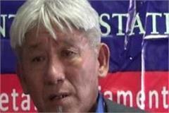 tibetan seeks