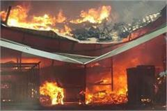 in the khajrana area there was a fierce fire in the warehouse