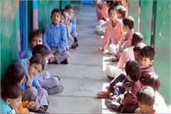 pre nursery class starts at this school of sirmour