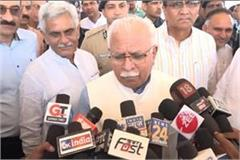 cm khattar said inld fighting for chair between their family