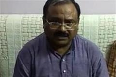 saharanpur bjp mla brijesh rawat threatens to kill him