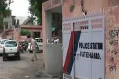 twenty five lakh rupees looted by women police fraud in fraud