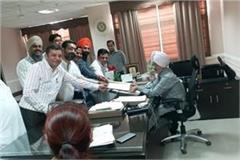 punjab government runs mills now