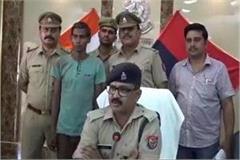 key man hammer of railway beaten to death with murder