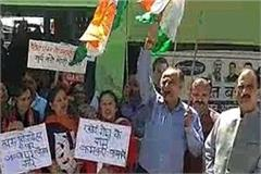congress attacks shimla against inflation