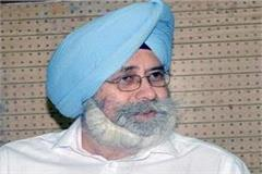 phoolka resignation may be rejected