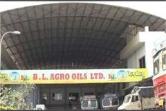 income tax raiding on bl agro and khandelwal edible oil factory