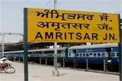 amritsar rail incident these big accidents are recorded in history