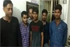 stf has arrested gang of paper salver