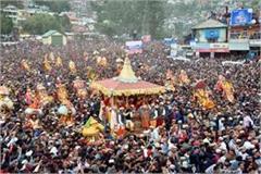 international kullu dussehra begins with the rath yatra of lord raghunath