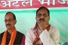 bjp ready for lok sabha elections