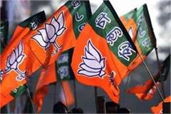 bjp jammu area reduced 51 percent vote bank