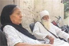 the 75 year old mother who has been victim of son s torture