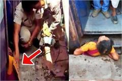 lady death in ujjain