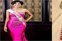 hissar s daughter wins miss universe australia title