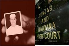 junaid assassination high court granted bail to main accused