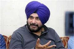 navjot sidhu you go to pakistan these sensational statements gave by this prsn