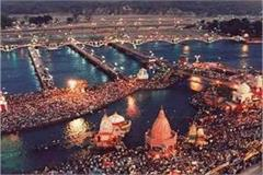 kumbh mela shows no cultural gathering of hindus