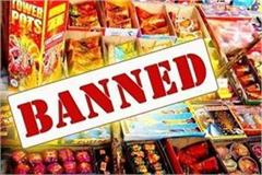 fireworks banned in sonipat haryana
