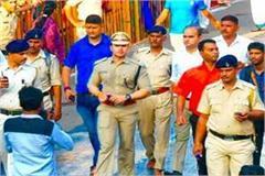 delhi gangrape arrested in ujjain