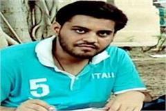 jnu student najib case closes report of file in cbi court