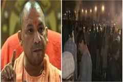 up government will give every possible help to amritsar train accident yogi