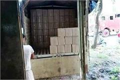 raid in wine contract 900 bags seized liquor