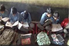 pre primary proves boon in chamba