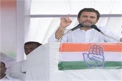 rahul gandhi in chhattisgarh says pm modi s reality