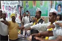 increasingly difficulties of shivraj sarkar