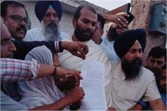 police complaint against navjot kaur