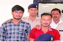 dude s friend murdered after seeing 22 thousand gold bars in pocket