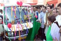 health minister gave green flag to elcetric bus service