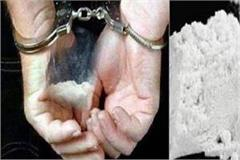 over 2 million including heroin and 15 cartridges